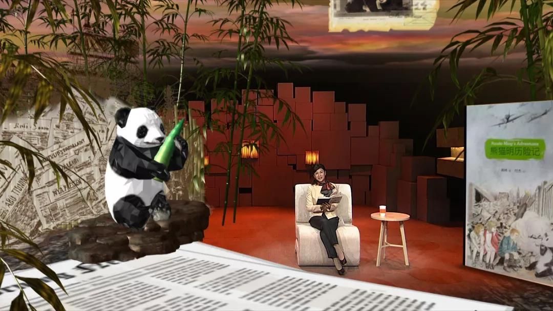 央视推荐《熊猫明历险记》,大熊猫明的一生究竟有多传奇?