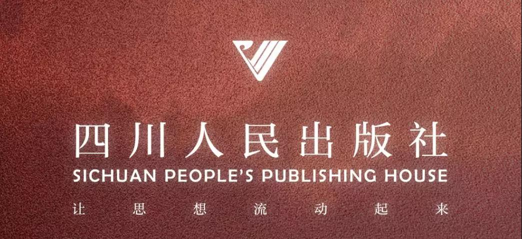 探索主题出版物融合发展模式:通盘考虑传统出版和数字出版
