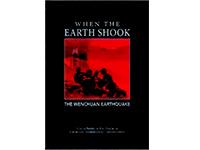 WHEN THE EARTH SHOOK / 汶川大地震